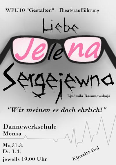 Theater in der Schleswiger Dannewerkschule