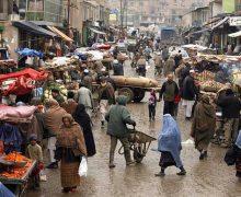 Marne: Länderabend über Georgien und Afghanistan