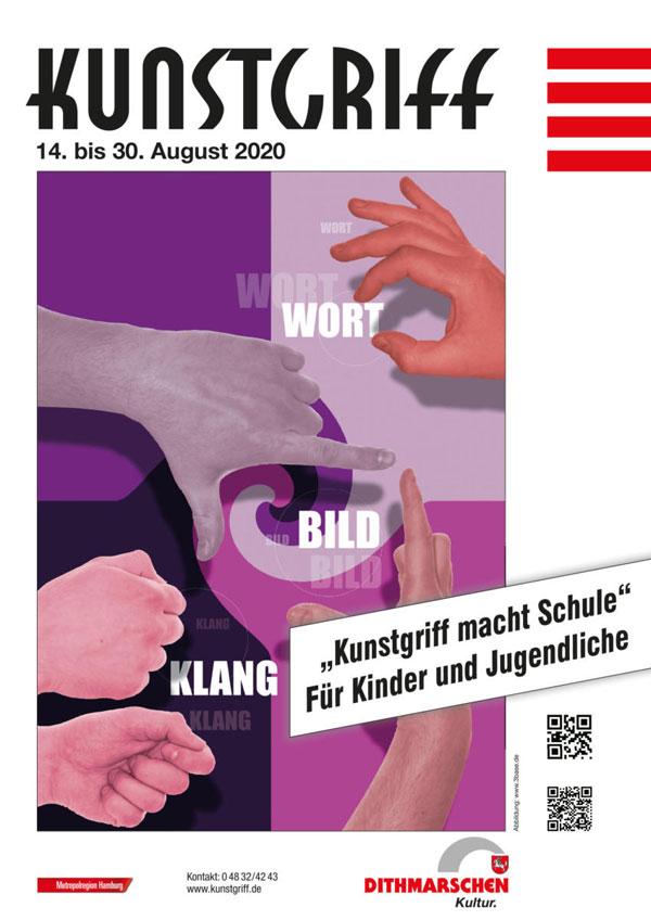 Heide: KUNSTGRIFF-Ouvertüre geht online
